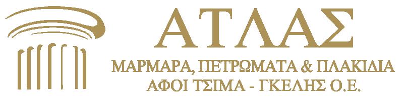 atlasς